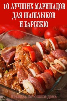 Grilling Recipes, Cooking Recipes, Food Dishes, Sausage, Food And Drink, Pork, Beef, Meals, Crickets