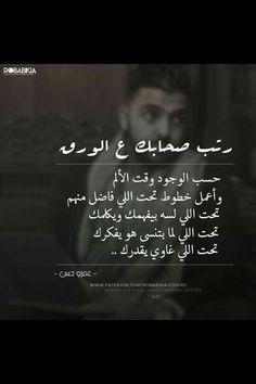 4077 Best Hurts images in 2019 | Arabic words, Inspring