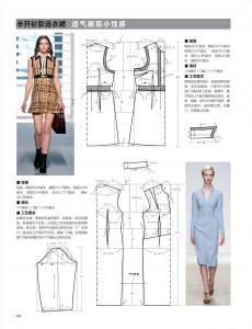 php 1 340 píxeis Sewing Patterns Free, Sewing Tutorials, Clothing Patterns, Dress Patterns, Diy Clothing, Sewing Clothes, Fashion Sewing, Diy Fashion, Barbie Vintage