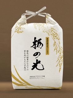 Packaging design for rice by Kanako Tada, via Behance PD