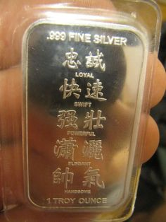 2014 YEAR OF THE HORSE 1 OZ .999 FINE SILVER BAR