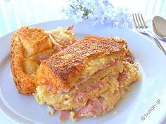 Ham and Cheese Souffle, Σουφλέ με Ζαμπόν και Τυρί, Μοναδικό Σουφλέ με Ψωμί του Τοστ