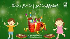 Deepawali Poster Tamil