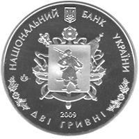70 років утворення Запорізької області