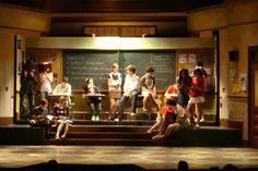 high school musical set design   Website Designed at Homestead™ Create a Website and List Your ...