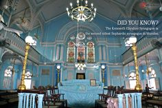 Keneseth Eliyahoo Synagogue is the second oldest Sephardic synagogue in Mumbai.
