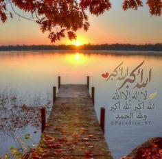 Pin By Farhat Parkar On Duaa Islam Celestial Outdoor