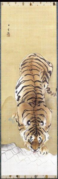 Tiger. Japanese hanging scroll. Nishimura Goun (1877-1938)