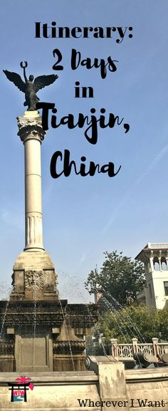 If you're looking for a nice, humble city in China with extensive history, look no further than Tianjin! Here's how to spend two days there. Peru Travel, Thailand Travel, Asia Travel, Travel Nepal, Us Destinations, Amazing Destinations, China Travel Guide, Travel Tips, Travel Hacks