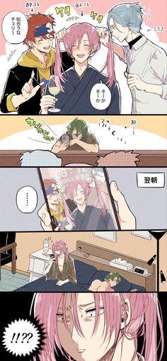 Otaku Anime, Manga Anime, Anime Art, Fanarts Anime, Anime Characters, Infinity Art, Image Fairy Tail, Anime Family, Another Anime