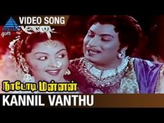 Kannil Vanthu Video Song from Nadodi Mannan Tamil Movie on Pyramid Glitz Music, ft. Ramachandran, Bhanumathi and Saroja Devi. Music Composed by SM. Old Song Download, Audio Songs Free Download, Bali Girls, Tamil Video Songs, Movie Songs, Tamil Movies, Mp3 Song, Music, Youtube