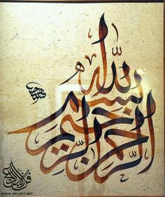 Arabic Calligraphy Palestine And Calligraphy On Pinterest