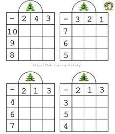Early Learning Activities, Preschool Education, Preschool Math, Teaching Math, Math Activities, Numbers Kindergarten, Kindergarten Math Worksheets, Math Lesson Plans, Math Lessons