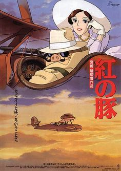 Watch Porco Rosso English Dubbed