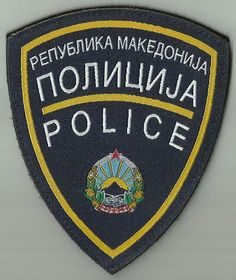 Macedonia Police Patch