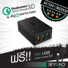 ของดี  [Upgraded] หัวชาร์จเร็ว Aukey Qualcomm Quick Charge 3.0 WallCharger 42W 3 Ports หัวปลั๊กไฟ อแดปเตอร์ ที่ชาร์จไฟ 3 ช่องชาร์จไวด้วยระบบ Fast Charge Qualcomn QC3.0+2.0 Adaptor (ฟรีสายAukey USB แท้ มูลค่า 300- 1 เส้น ในกล่อง)  ราคาเพียง  599 บาท  เท่านั้น คุณสมบัติ มีดังนี้ รับประกัน 18 เดือนจากบริษัท เปลี่ยนตัวใหม่ ตามเงื่อนไข โดย Beyond Gadget (บริษัทวิชระอินเตอร์เทรดจำกัด) ผู้จัดจำหน่ายAukey อย่างเป็นทางการ มีเวลาเพิ่มขึ้น 24 ชั่วโมงต่อเดือน หลังจากเริ่มใช้ Quick Charge3.0…