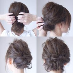 こんにちはSAYURIですいつも閲覧ありがとうございますinstagramでよくご質問頂く簡単無造作ヘアの作り方&スタイリング剤のご紹介です《無造作ヘアの作り方~基本編~》まずはじめに…より無造作感を出すためと、 Ponytail Updo, Ponytail Hairstyles, Hairstyles Haircuts, Quick Braids, Short Hair Bun, Hair Upstyles, Bridal Hairdo, Pelo Bob, Hair Arrange
