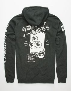 Neff The Simpsons Wasabi Mens Hoodie Charcoal In Sizes