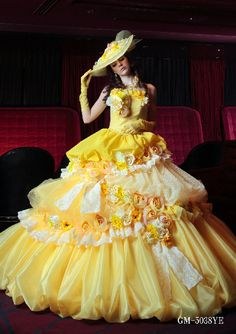 Ball gown   A number of illustrations have Cinderella in a ruffled Yellow Ball gown just like this.