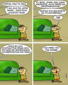 Funny Pins, Funny Stuff, Funny Cartoons, Peanuts Comics, Minions, Quotes, Humor, Funny Things, Quotations