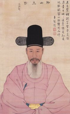 Yi Jaegwan, Portrait of Kang Io, century National Museum of Korea. Korean Painting, Chinese Painting, Chinese Art, Korean Traditional, Traditional Art, Asian History, Old Paintings, Traditional Paintings, Korean Artist