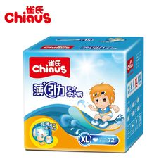 Baby diapers LABS pull-up  training pants Chiaus Ultra Thin 13-18 kg 72 pcs (XL) absorbent breathable no diaper rash underwear #>=#>=#>=#>=#> Click on the pin to check out discount price, color, size, shipping, etc. Save and like it!