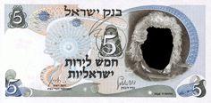 ramki banknoty - il_ils_5.png