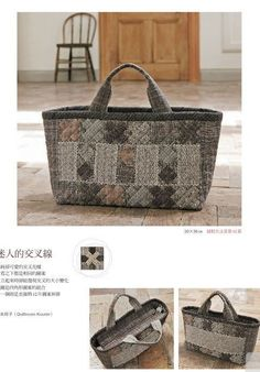 Natural Colors Patchwork Bags - Japanese Quilt Craft Book (In Chinese). $22,00, via Etsy.