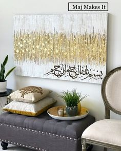 Islamic Art calligraphy by Maj Makes It - Art Corner - هلا سعيد - arabicsweets Arabic Calligraphy Art, Arabic Art, Calligraphy Alphabet, Art Arabe, Islamic Wall Decor, Wall Art Decor, Room Decor, Home And Deco, Decoration