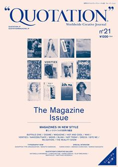 #quotation #magazine #journal