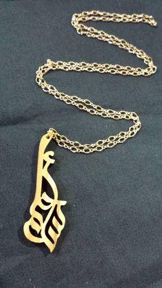 I will dream arabic calligraphy pendant