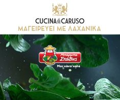 Τέλειο Παντεσπάνι: 7 μυστικά για να βγει νόστιμο & αφράτο | Caruso.gr Spaghetti, Pearls, Noodle