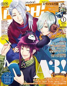 Anime magazine for women PASH! My Idol, Anime Art, Magazine, Actors, Guys, Fictional Characters, Women, Fandoms, Draw