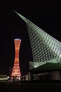 Kobe Port Tower, Japan