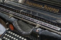 To Avoid Security Leaks, Kremlin Resorts To Typewriters -  [Click on Image Or Source on Top to See Full News]