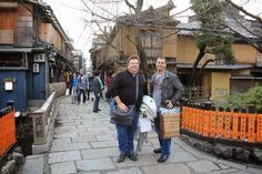 Food & travel observations - mainly in Kyoto, Japan and Australia by food author Jane Lawson Kyoto Winter, Tours, Japanese Culture, Street View, Beautiful