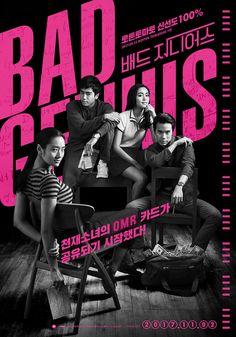 Bad Genius poster, t-shirt, mouse pad Bad Genius Movie, Graphic Design Posters, Graphic Design Inspiration, Live Action, Banners, Gfx Design, Groups Poster, Korea Design, Best Photo Poses