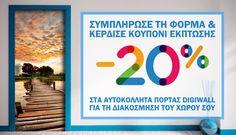 Κουπόνι -20% για τα Αυτοκόλλητα Πόρτας DigiWall Πάρτε το κουπόνι και κερδίστε -20% έκπτωση στα αυτοκόλλητα πόρτας www.digiwall.gr Toys, Frame, Home Decor, Activity Toys, Picture Frame, Decoration Home, Room Decor, Clearance Toys, Gaming