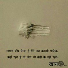 Quotes and Whatsapp Status videos in Hindi, Gujarati, Marathi Shyari Quotes, Sufi Quotes, People Quotes, Poetry Quotes, Wisdom Quotes, Life Quotes In Hindi, Humour Quotes, Status Quotes, Qoutes