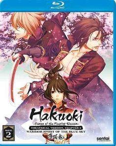 Hakuoki: Demon of the Fleeting Blossom: Chapter 2: Warrior Spirit of the Sky