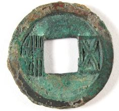 Western Wei Dynasty (535-556)Wu zhu coins were cast during the Datong (535-551 大统) reign of the Western Wei Dynasty (西魏朝).The calligraphy on these coins is similar to that of the yong an wu zhu and the Sui wu zhu.At the left is an example of a Western Wei wu zhu coin.The special characteristic of these Datong wu zhu coins are the broad outer rim with an inner rim only by the wu (五) character to the right of the square hole.This coin has a diameter of 25 mm and a weight of 3.8 grams