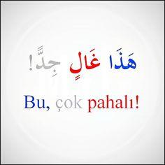"""1,219 Beğenme, 35 Yorum - Instagram'da (MYÇ) ARAPÇA KELİME EZBERLE (@arapcakelimezberle): """"Okunuşu (((Haza ğalin cidden.))) YORUM YAPAN DEĞERLI TAKIPÇILERI GÖNDERININ ALTINDA GORELIM. 😊 . .…"""" Learn Turkish Language, Arabic Language, Math Classroom Decorations, Turkish Lessons, Language Quotes, English, Learning, Words, Learn Spanish"""