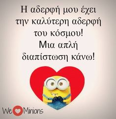 We Love Minions, Best Quotes, Funny Quotes, Funny Statuses, Greek Quotes, Just For Laughs, Wise Words, Bff, Sisters