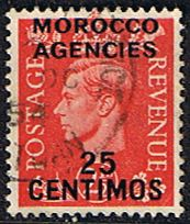 Morocco Agencies Spanish Currency 1951 SG 185 King George VI Fine Used    SG 185 Scott 102    Condition  Fine Used    Only one post charge applied on