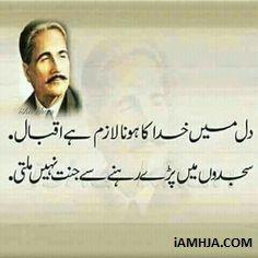 Urdu Poetry allama iqbal best collection of allama muhammad iqbal poetry. Urdu Funny Poetry, Poetry Quotes In Urdu, Best Urdu Poetry Images, Urdu Poetry Romantic, Ali Quotes, Love Poetry Urdu, True Quotes, Quotations, Iqbal Poetry In Urdu