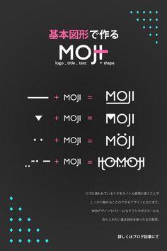 Web Design, Graphic Design Tutorials, Layout Design, Logo Design, Typography Fonts, Lettering, Logo Samples, Japan Logo, Illustrations And Posters