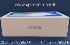 Специальная цена только до 31 декабря на продукцию: - Apple iPhone X 256 ГБ серый космос; - Apple iPhone X 256 ГБ серебро; - Apple iPhone X 64 ГБ серебро; - Apple iPhone X 64 ГБ серый космос; Получить консультацию и оформить заказ вы можете на нашем сайте: www.xphone.market