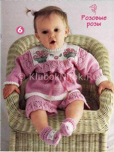 66283949_Sabrina_baby42009_14