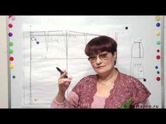 Шьем юбки на любой вкус - 26. Юбка-карандаш и юбка-трапеция с запахом Видео-МК Светланы Поярковой