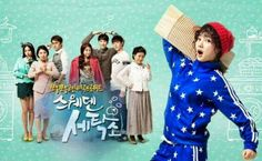 3. Sweden Laundry (KDrama)  Genre: Comedy, Drama, Romance, Supernatural  Aired: November  21, 2014 to March 6, 2015 On Fridays   Episodes 16   Network:MBC   Main Cast  Song Ha Yoon as Kim Bom Chang Jo as Yong Soo Chul  #SwedenLaundry #SongHaYoon #ChangJo #Kdrama #Drama